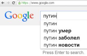 putin_ru