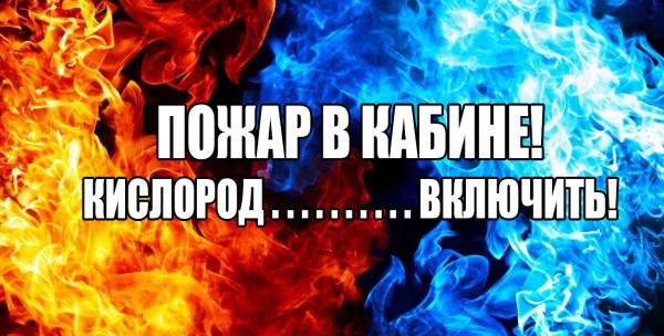 Да сгорите вы там ... !!! Или что бывает, если переводить документацию