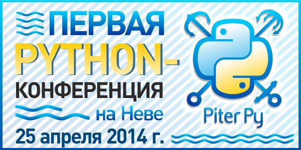 python_600x300
