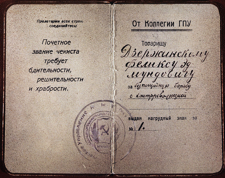 758px-RIAN_archive_481417_Document_granting_Felix_Dzherzhinsky_title_of_Honored_security_officer