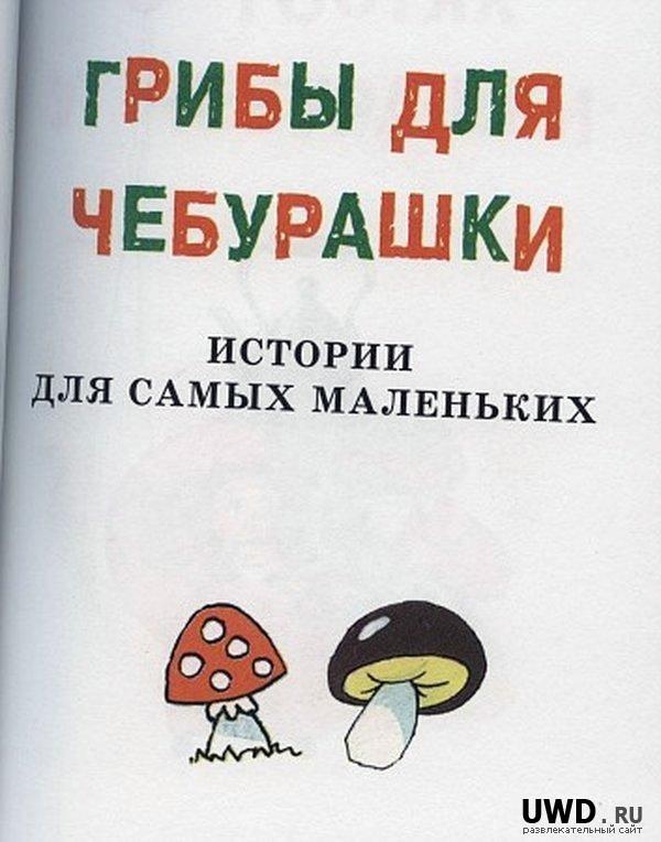 06200819genurashka001_genurashka