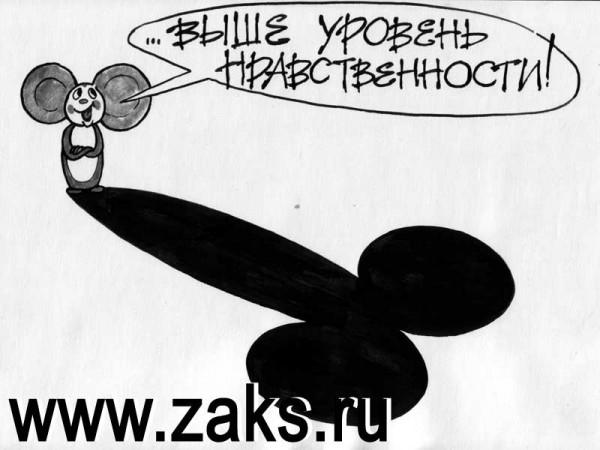 t_cheburashka_108