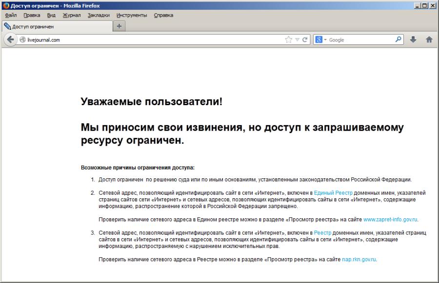 Скриншот 2014-03-14 09.45.51