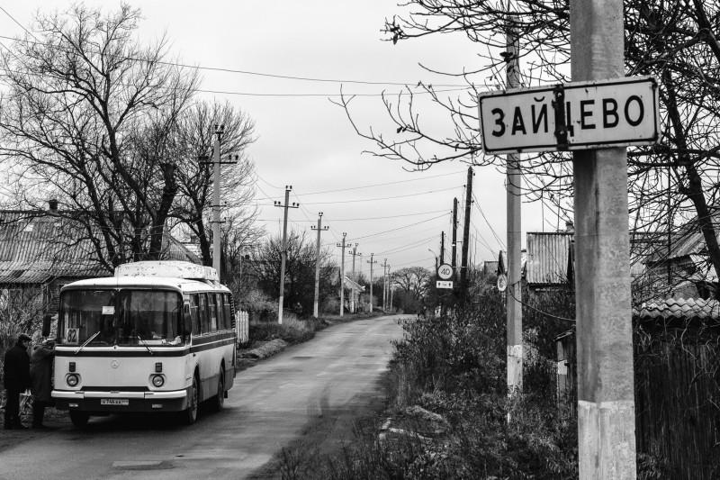 Фото из архива. Посёлок Зайцево, осень 2017