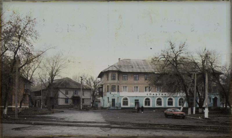 Ретро фотография Углегорска. Дом по адресу улица Некрасова 24
