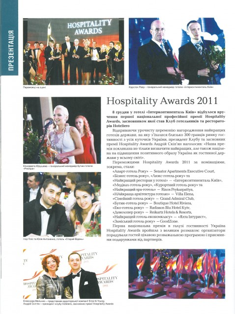 Senator Apartments, Hospitality Awards