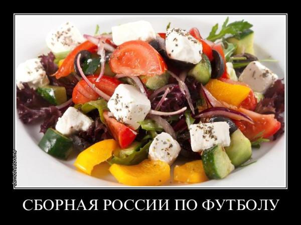 гречески