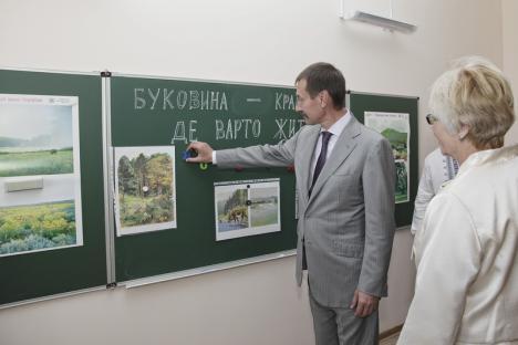 _03.09Cторожинець