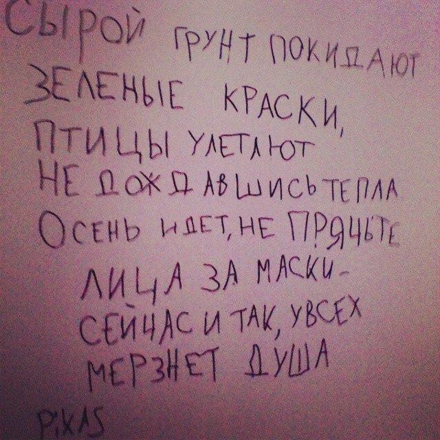 U0OqFSlvUhs (1)