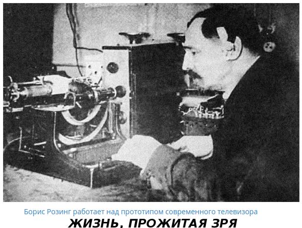 screenshot-www.ferra.ru-2017-01-01-23-37-36.png