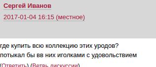 screenshot-irek-murtazin.livejournal.com-2017-01-04-16-23-42.png
