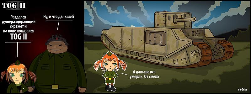 YktRu  главный якутский портал Новости Якутска и Якутии