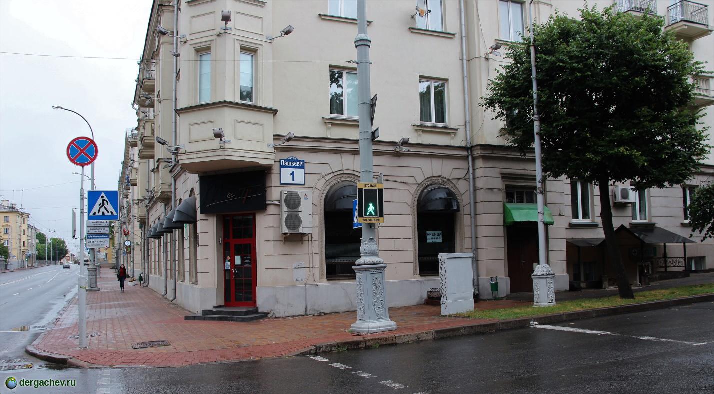 документы для кредита Семеновская Малая улица