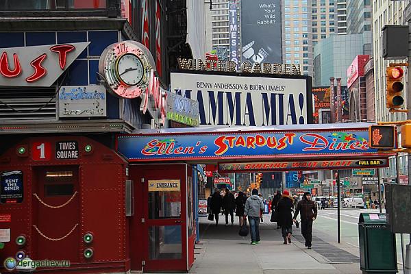 Нью-Йорк. Бродвей