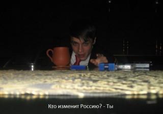 Дергалев Леонид