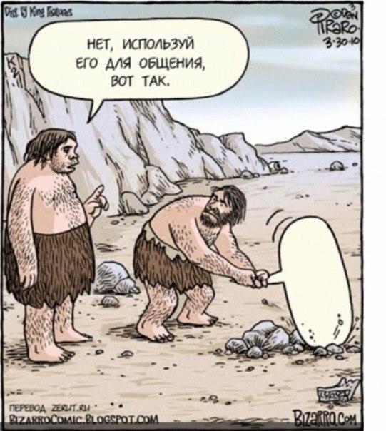 неандертальцы-инструмент-облачко-для-слов-комикс-1165457