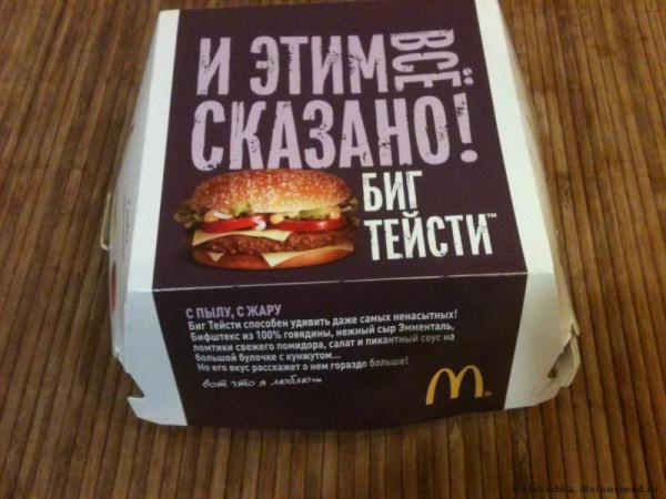 iphone_21.03.2012_421