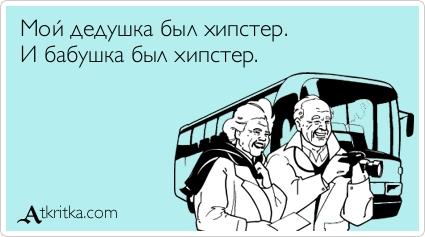 atkritka_1337329830_11