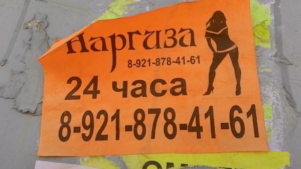 intim-uslugi-novokuznetskaya