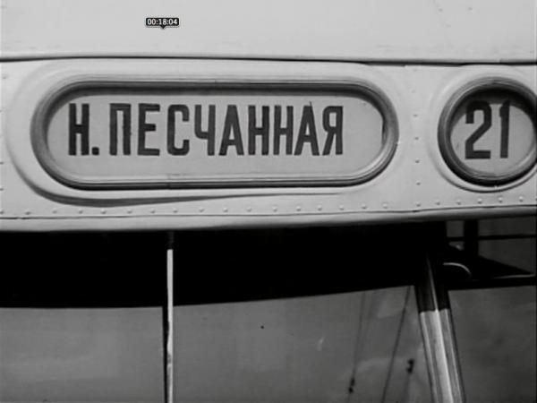 nnm-club.Человек 1956.avi - 00.18.11.160