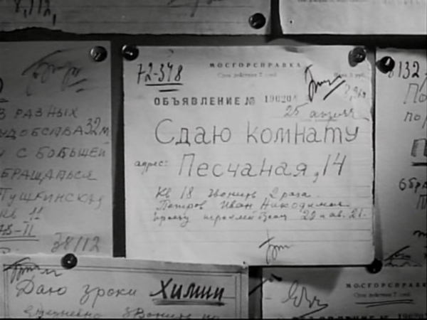 nnm-club.Человек 1956.avi - 00.18.03.560