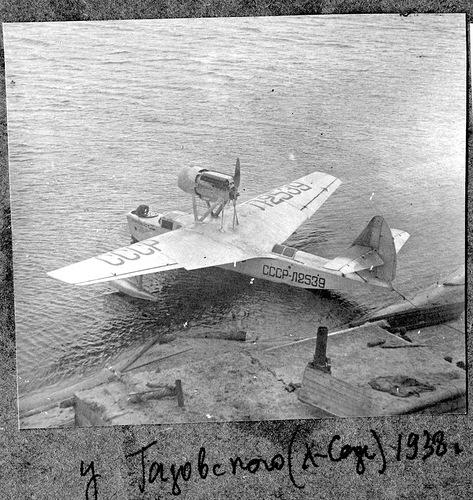 СССР Л-2539