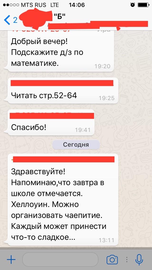 30_10_2.jpg