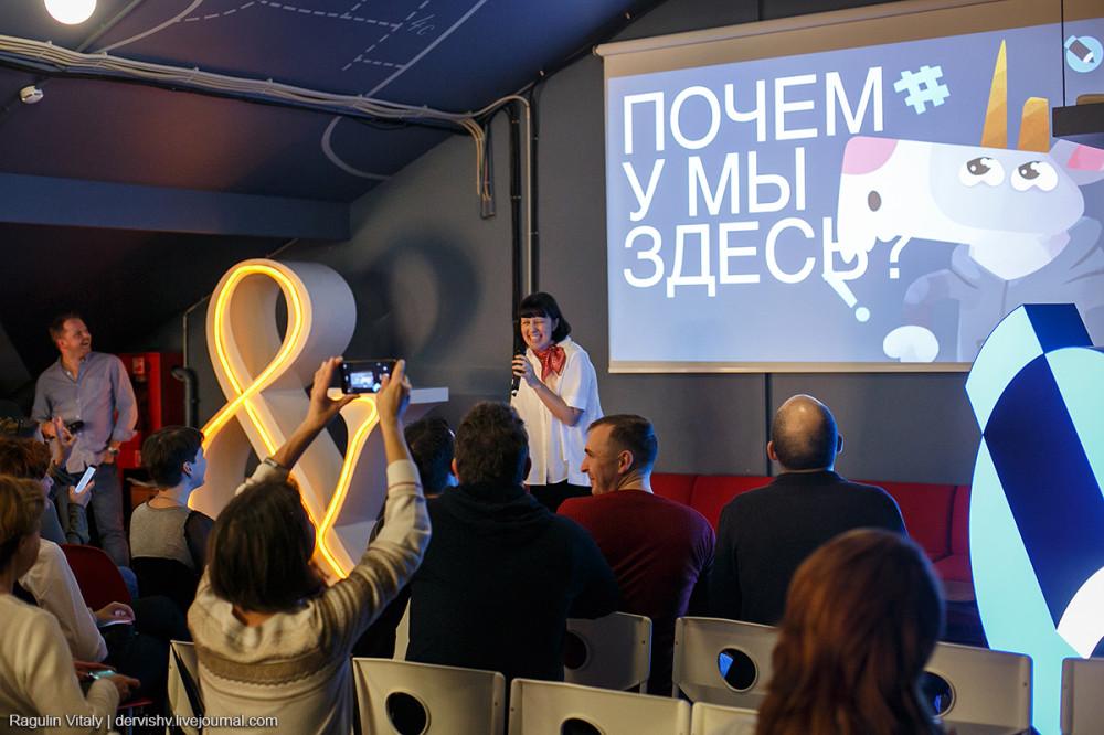 Фотография из блога Виталия https://dervishv.livejournal.com/