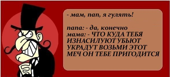 --1д.8