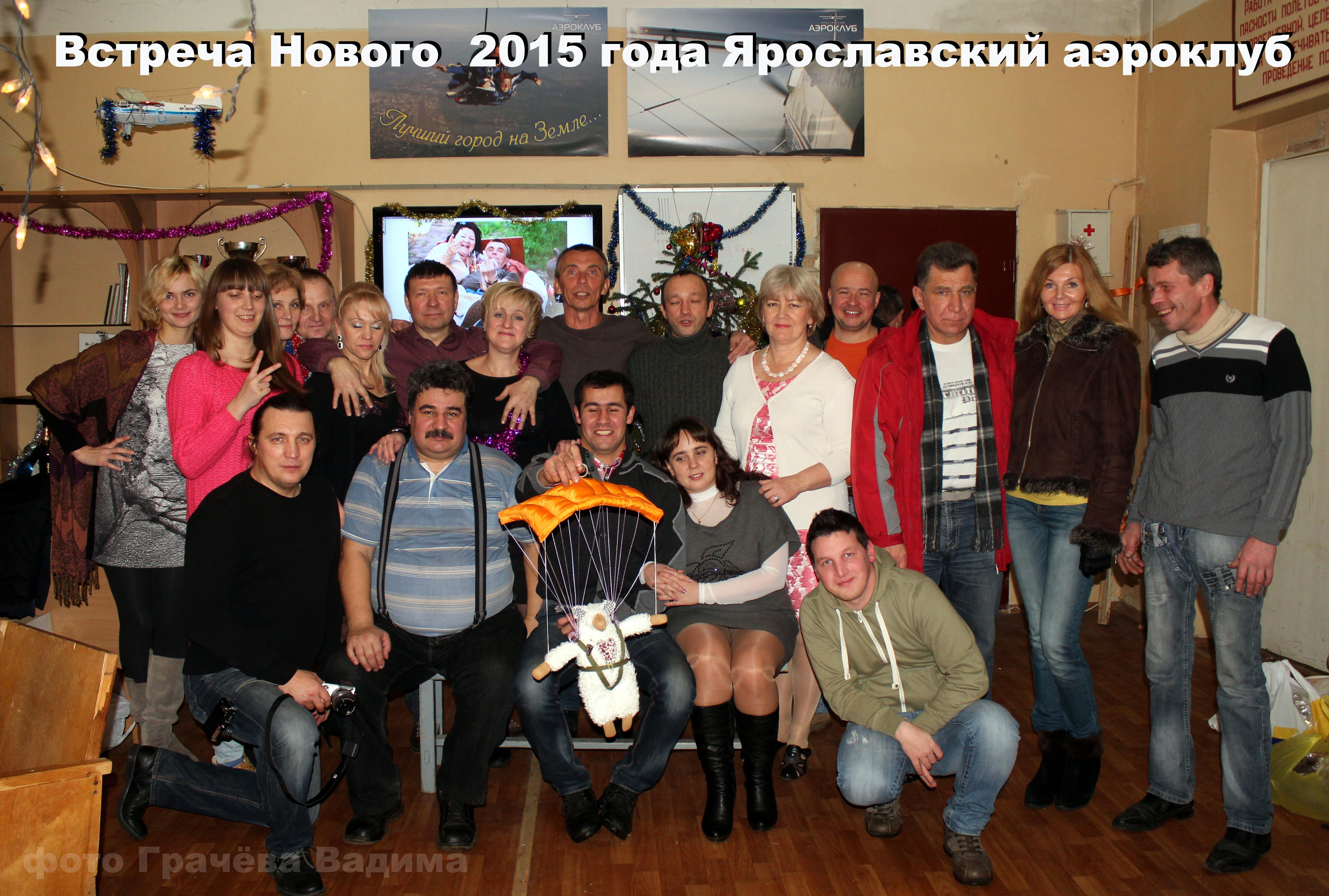 http://ic.pics.livejournal.com/desants/37213160/14166/14166_original.jpg