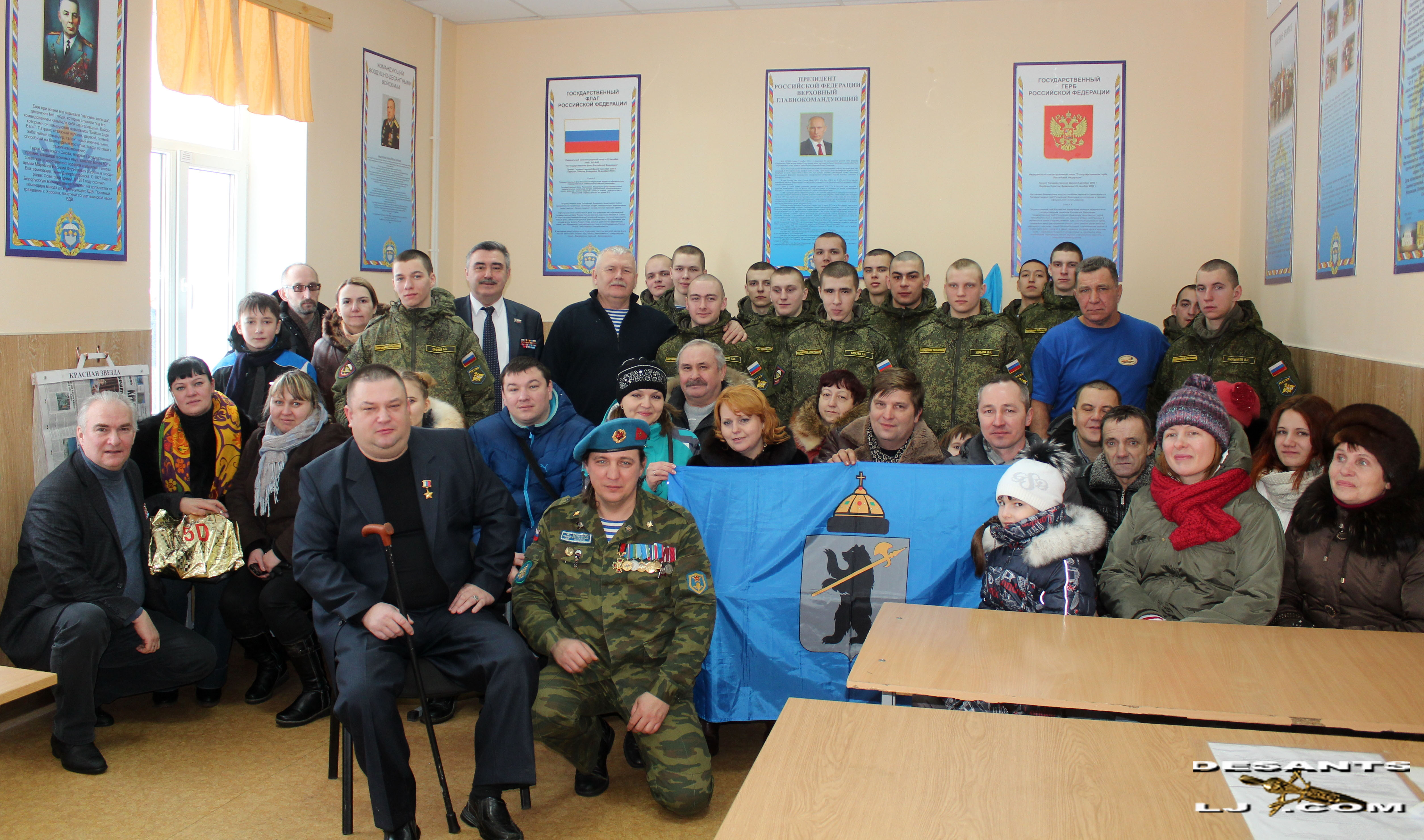 поддержка ветеранов боевых действий в ярославле Банки стеклянные