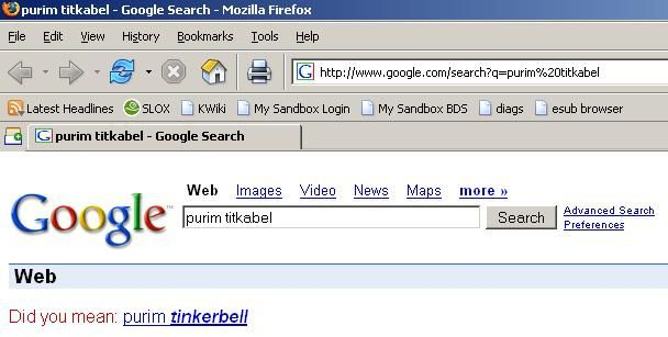 """purim titkabel"" google search"