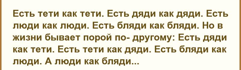 Вашингтон считает дело Савченко продолжением гибридной войны, – посол в США Чалый - Цензор.НЕТ 6083