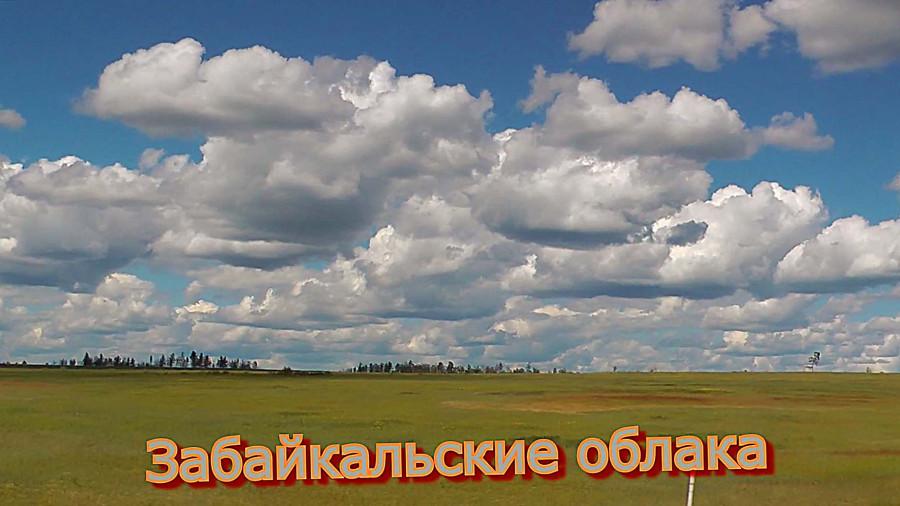 Фото 333_дорога с облаками.jpg