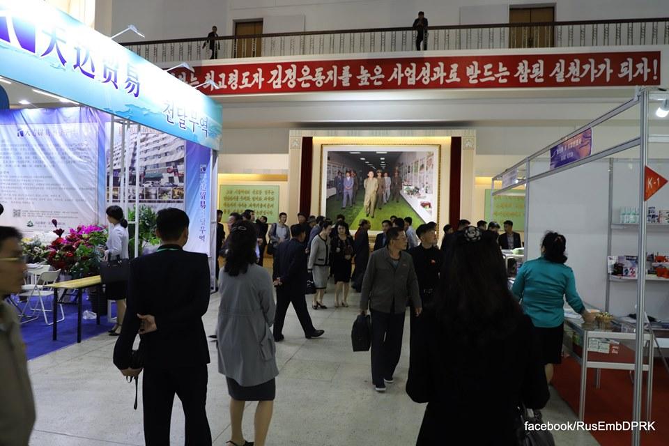 22-я пхеньянская весенняя международная торговая ярмарка  Видео и