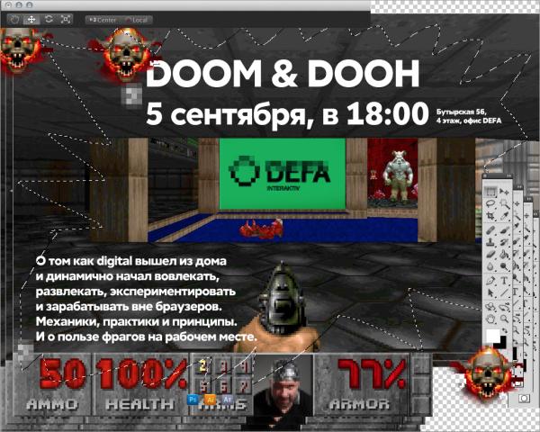 DOOM & DOOH