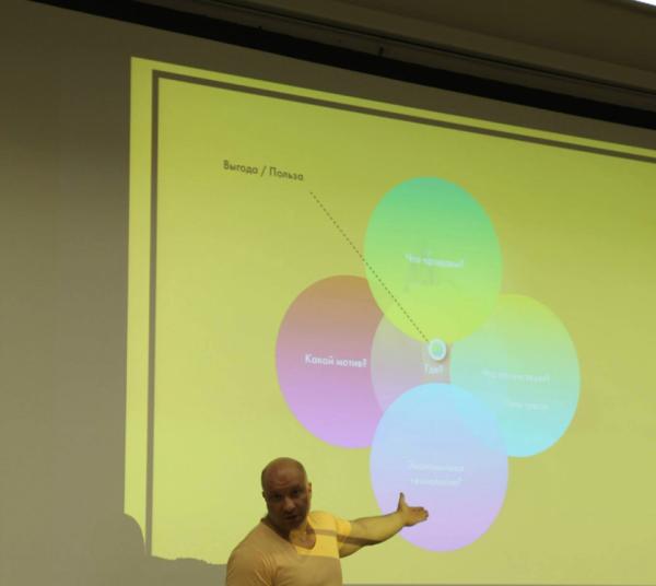 БВШД / Лекция по менеджменту в творческой индустрии