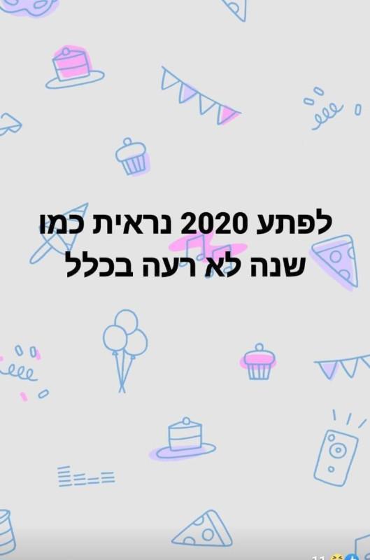 WhatsApp Image 2021-05-11 at 22.05.13