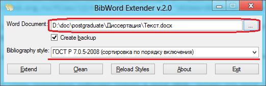 BibWord Extender