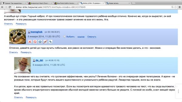 Снимок экрана 2014-01-06 в 17.01.28