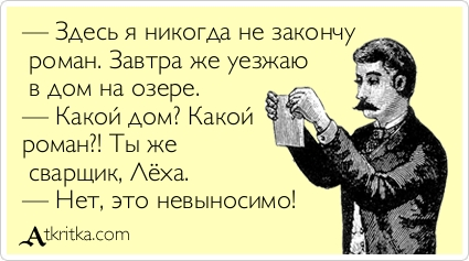 atkritka_1410124371_8