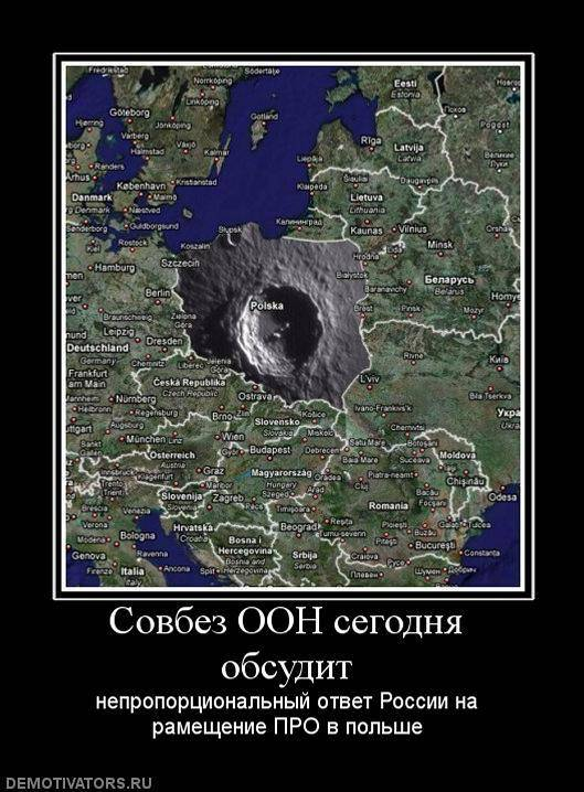 http://ic.pics.livejournal.com/detonator666/60635934/155342/155342_original.jpg