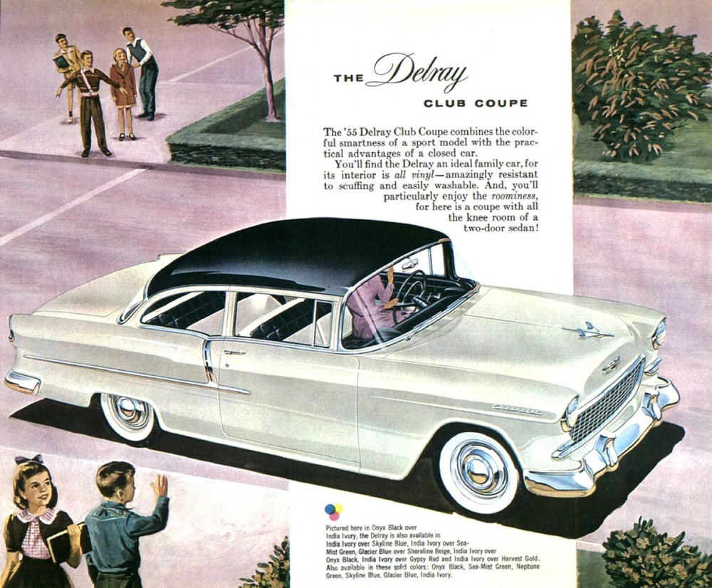Chevrolet V8 1955 год. USA N1 Chevrolet, можно, почти, комплектации, более, Здесь, ничего, модели, модификации, очень, между, прочим, тяжелее, Cadillac, вроде, задних, конкурентов, BelAir, мотор, также