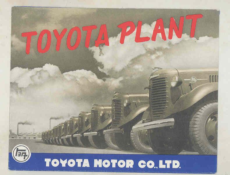 wv20601950 Toyota Toyopet SA Sedan 1 Ton Truck