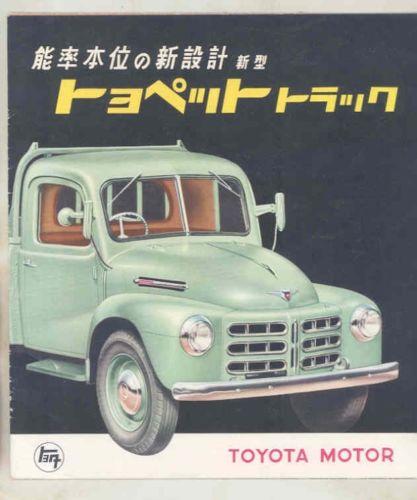 s-l5001952 Toyota Light Duty Pickup