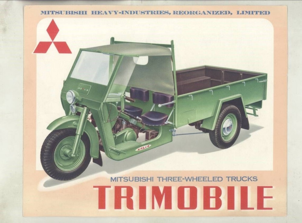 1953 Mitsubishi Trimobile TM4E