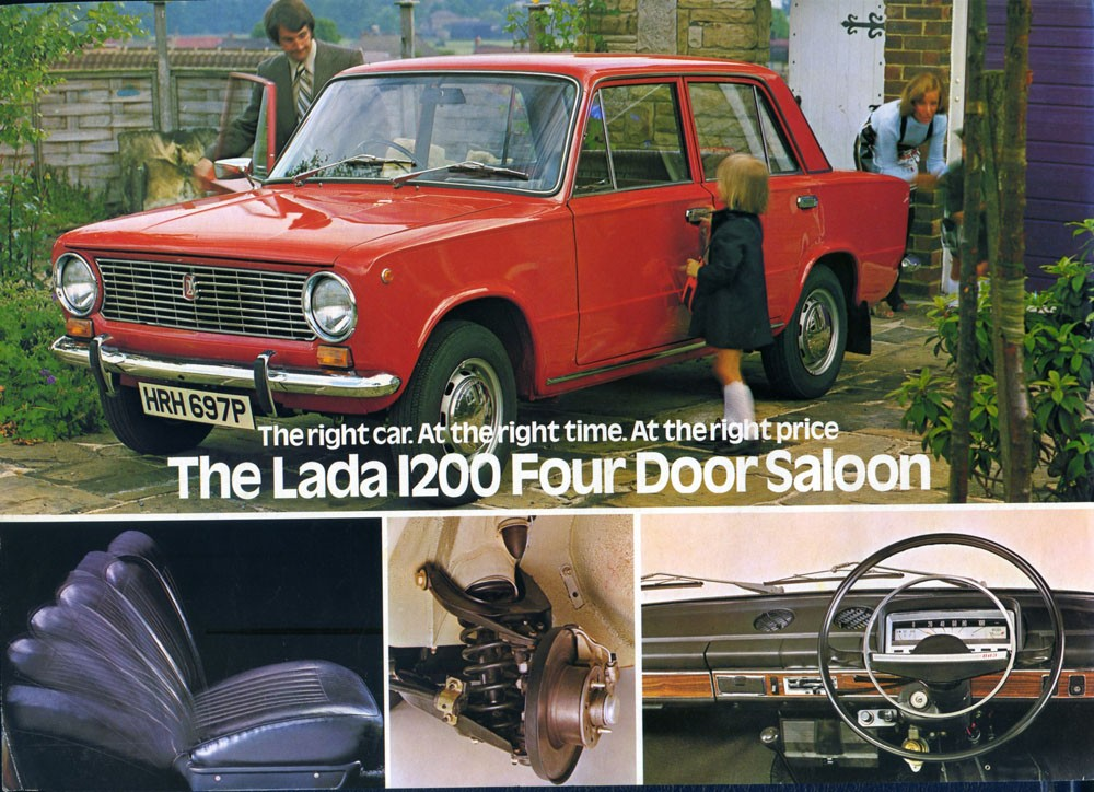 ВАЗ-2101 1200 (1)