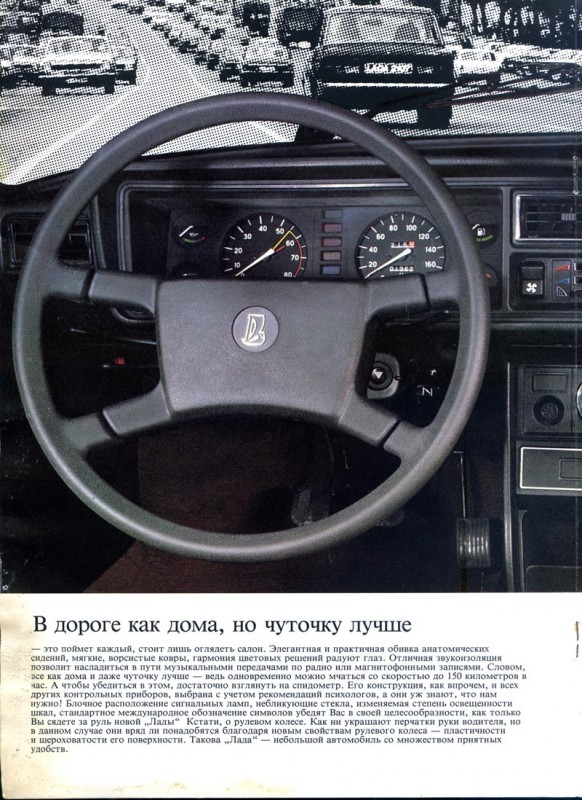 img926