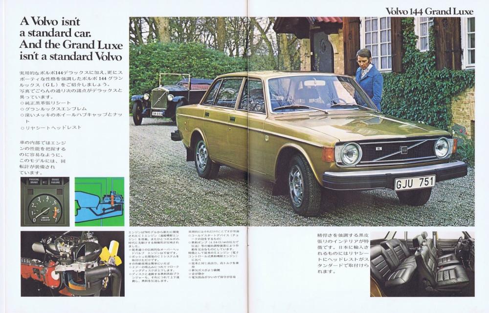 Volvo 140 brochure 1974 JP (9)