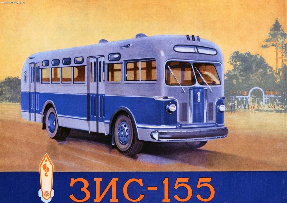 1950s ZiS-155 Bus Brochure 01